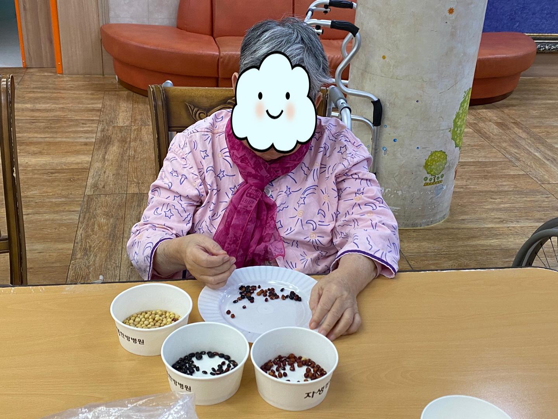이미지 1:콩 고르기