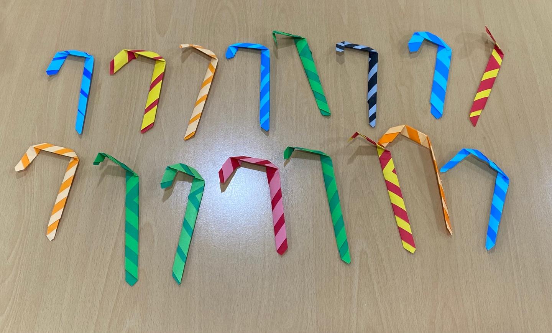 이미지 1:지팡이 종이접기